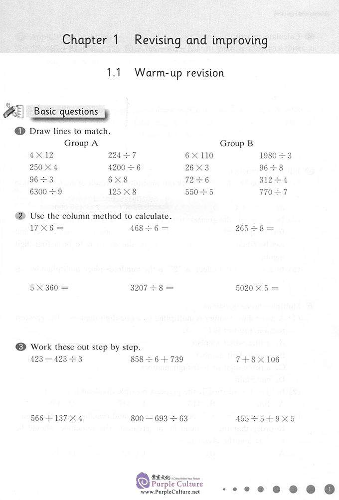 Sample pages of Shanghai Maths One Lesson One Exercise: Grade 3 Second Semester (ISBN:9787567574373)