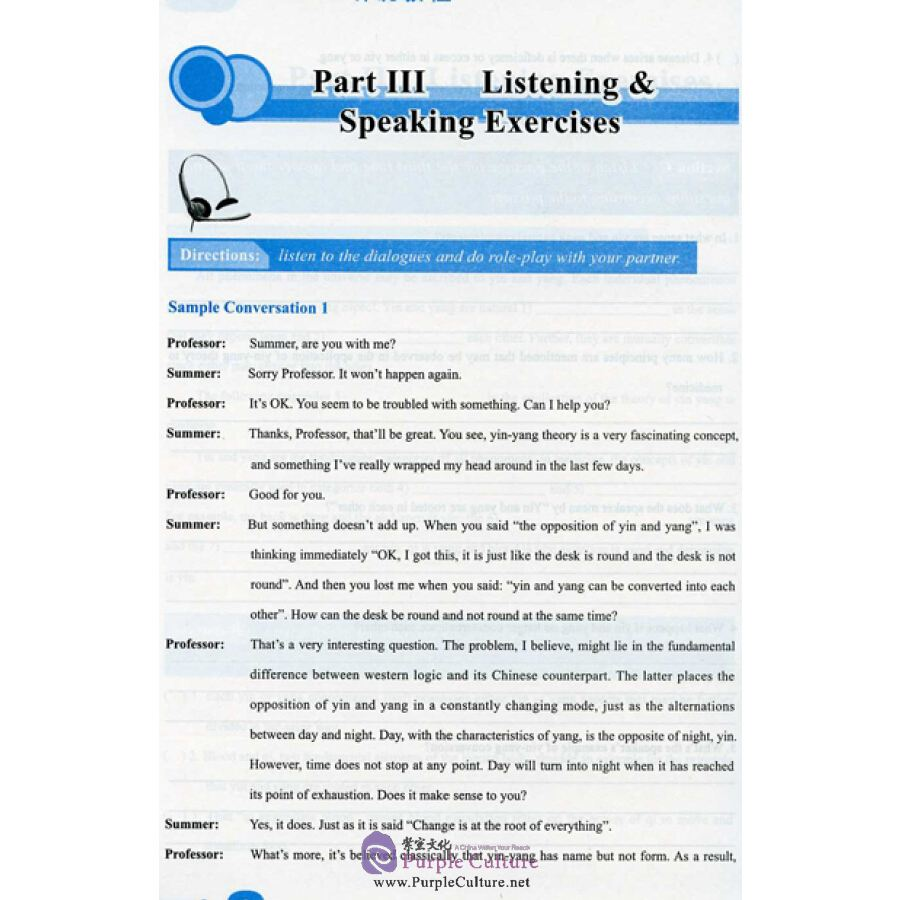 Sample pages of TCM Listening and Speaking Textbook (ISBN:9787510068218)