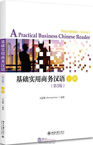 A Practical Business Chinese Reader (Third Edition) Volume 1 - Click Image to Close