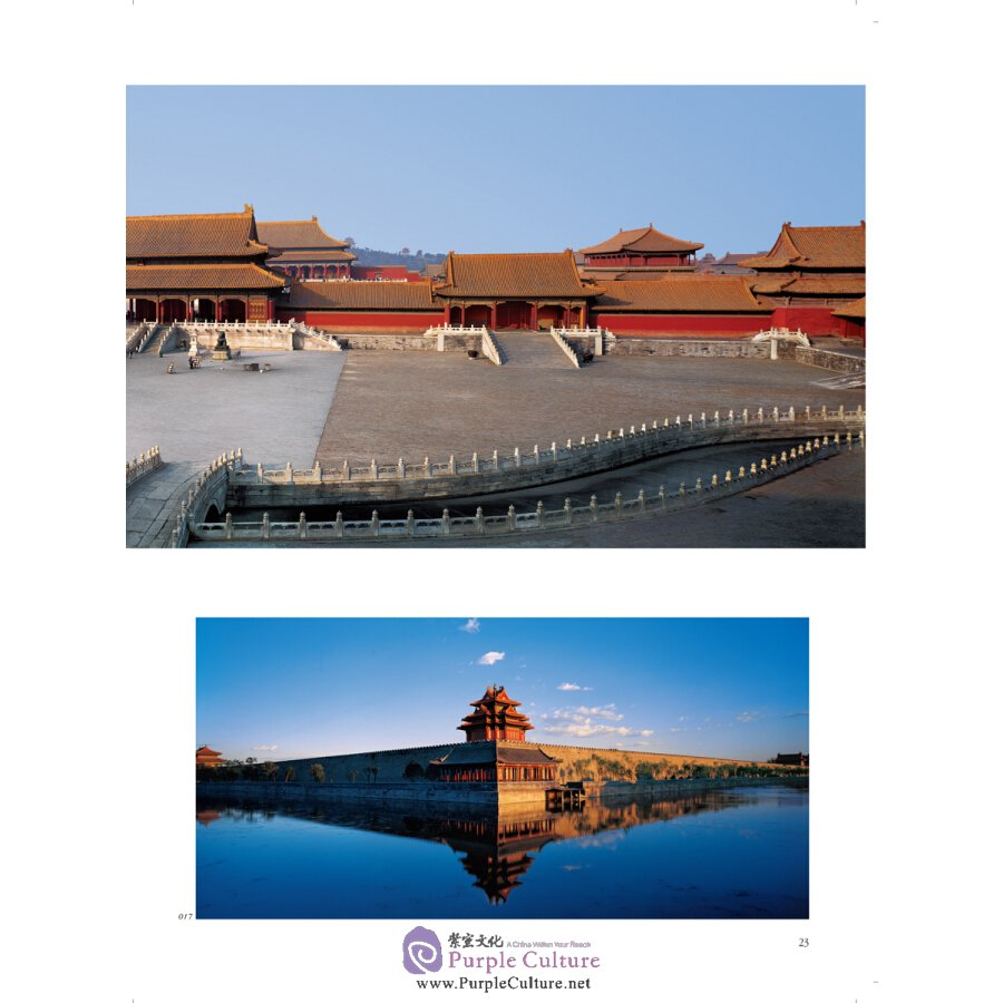 Sample pages of World Heritage Sites in China (ISBN:9787508531991)