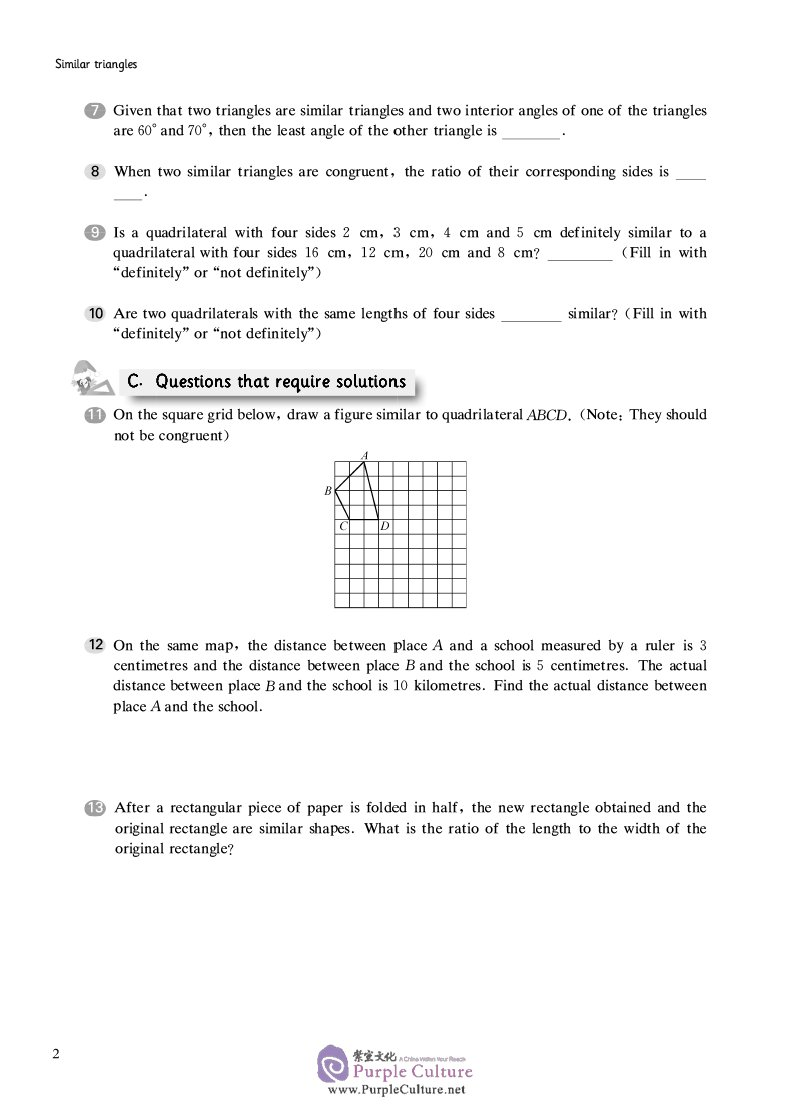 Sample pages of Shanghai Maths One Lesson One Exercise: Grade 9 (ISBN:9787567582613)