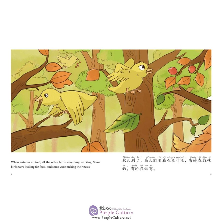 Sample pages of My First Chinese Storybooks: Animals - The Frozen Bird (ISBN:9787513814188)