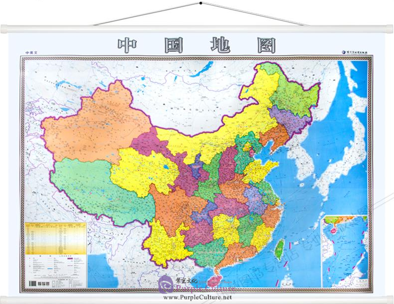 Map of the People\'s Republic of China (poster 1.4m * 1m) (2019 ...
