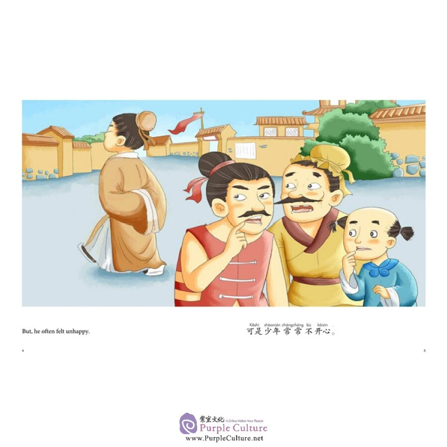 Sample pages of My First Chinese Storybooks: Chinese Idioms - He Can't Walk (ISBN:751381421X, 9787513814218)