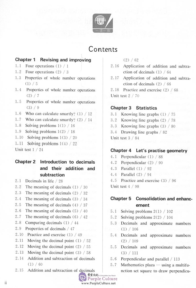 Table of contents: Shanghai Maths One Lesson One Exercise: Grade 4 (Second Semester) (ISBN:9787567575240)