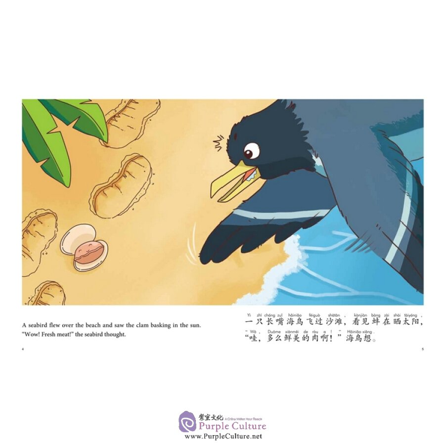 Sample pages of My First Chinese Storybook: Animals - The seabird and the clam (ISBN:9787513814171)