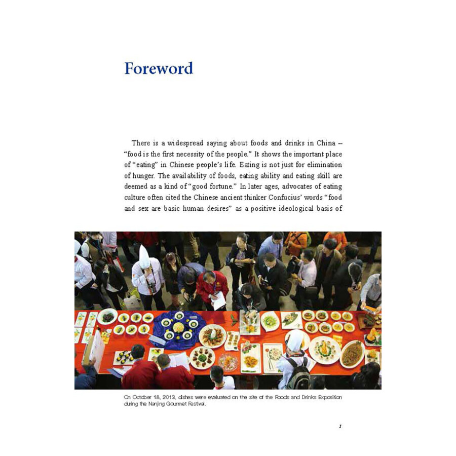Sample pages of Sharing the Beauty of China: Chinese Foods (ISBN:9787508540238)