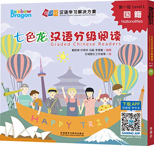 Rainbow Dragon: Graded Chinese Readers (Level 1: Nationalities) (5 vols) - Click Image to Close