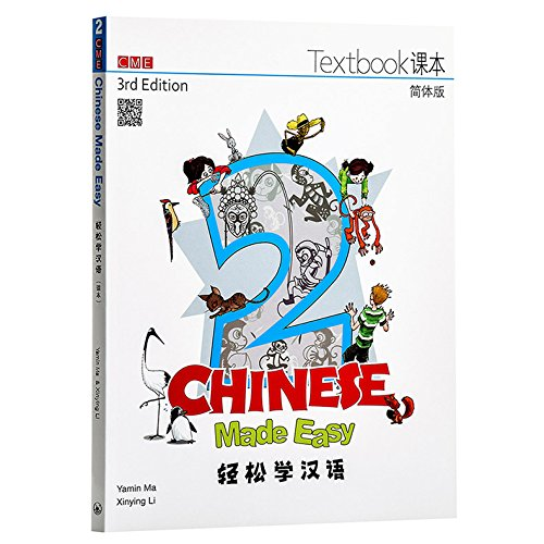 Chinese Made Easy (3rd Edition) Textbook 2 (Simplified Chinese) - Click Image to Close