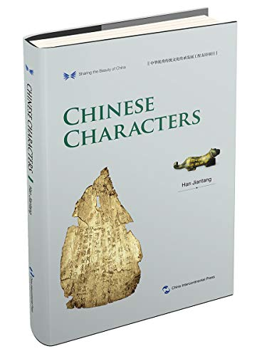 Sharing the Beauty of China: Chinese Characters - Click Image to Close