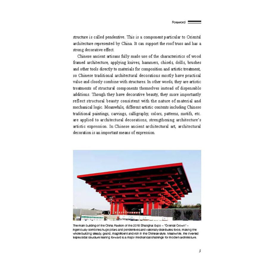 Sample pages of Sharing the Beauty of China: Chinese Architecture (ISBN:9787508540177)