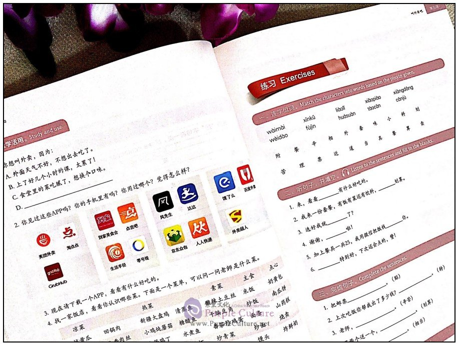 Sample pages of Easy Learning Chinese: Basic Course 4 (ISBN:9787544649940)