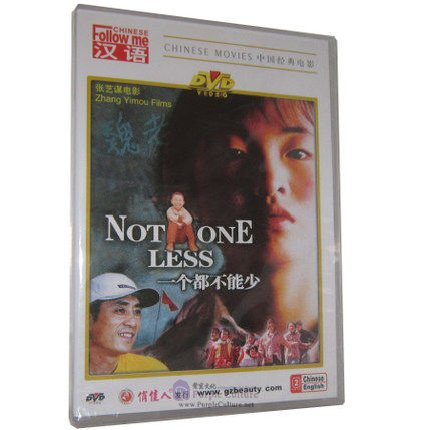 Chinese Follow Me: Chinese Movies: Not One Less - Click Image to Close