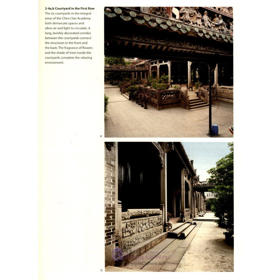 Sample pages of The Series of 100 Gems of Chinese Architecture: The Chen Clan Academy (ISBN:9787112199693)