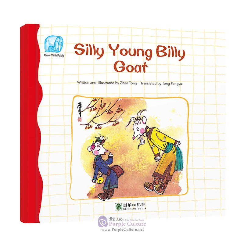 Grow With Fable: Silly Young Billy Goat By Zhan Tong;Tong