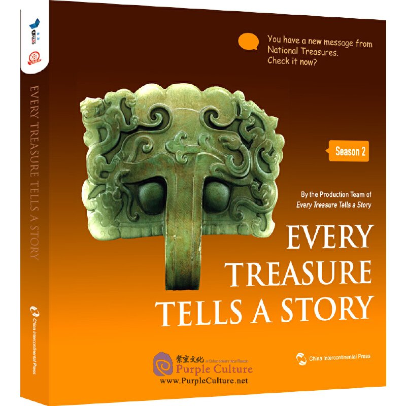 Every Treasure Tells A Story ISBN: 9787508539355