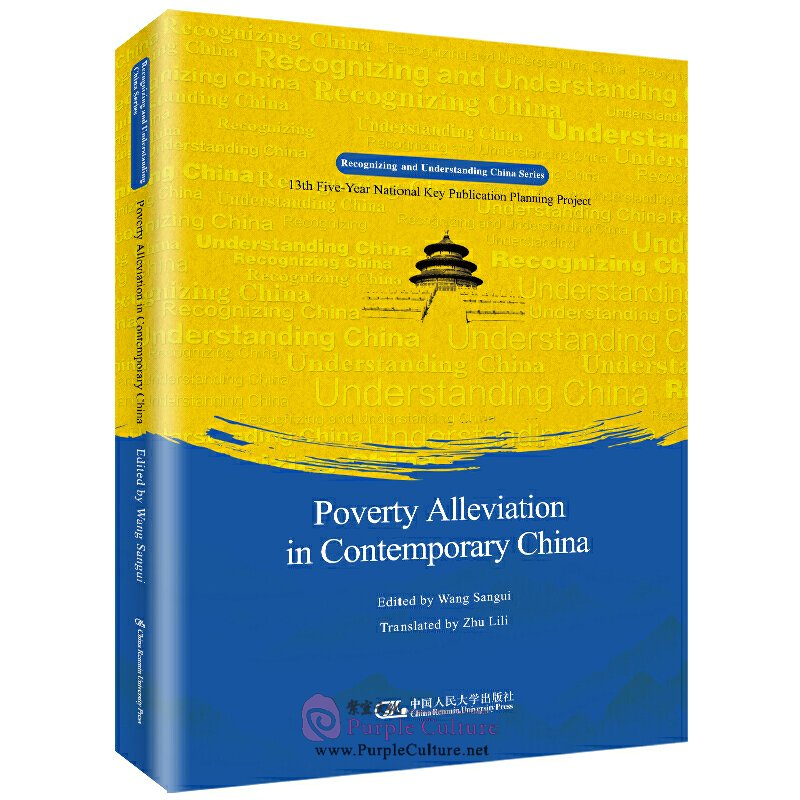 Poverty Alleviation In Contemporary China By Wang Sangu