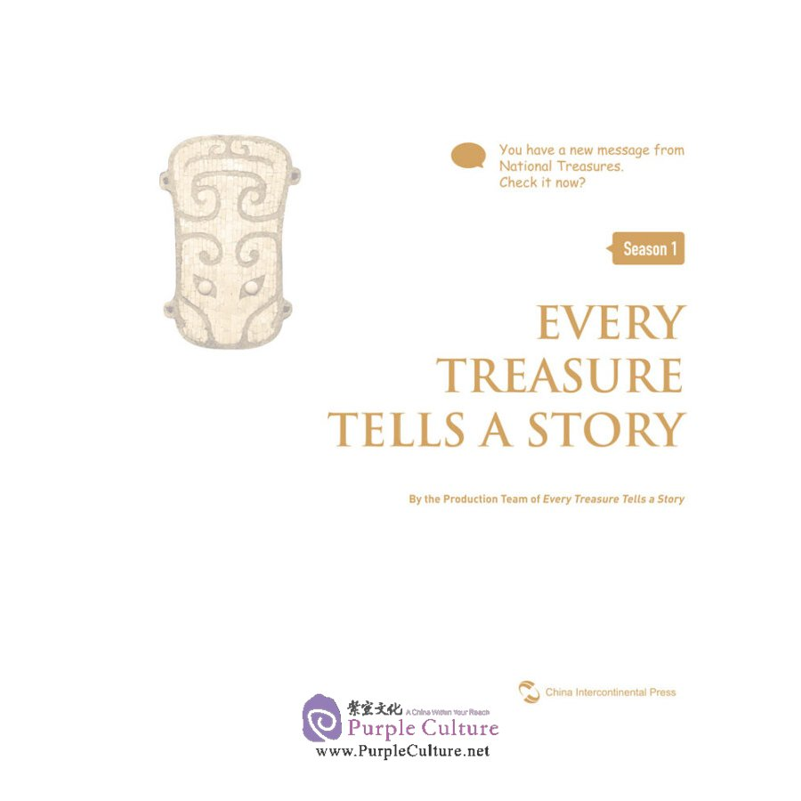 Sample pages of Every Treasure Tells a Story (ISBN:9787508539355)