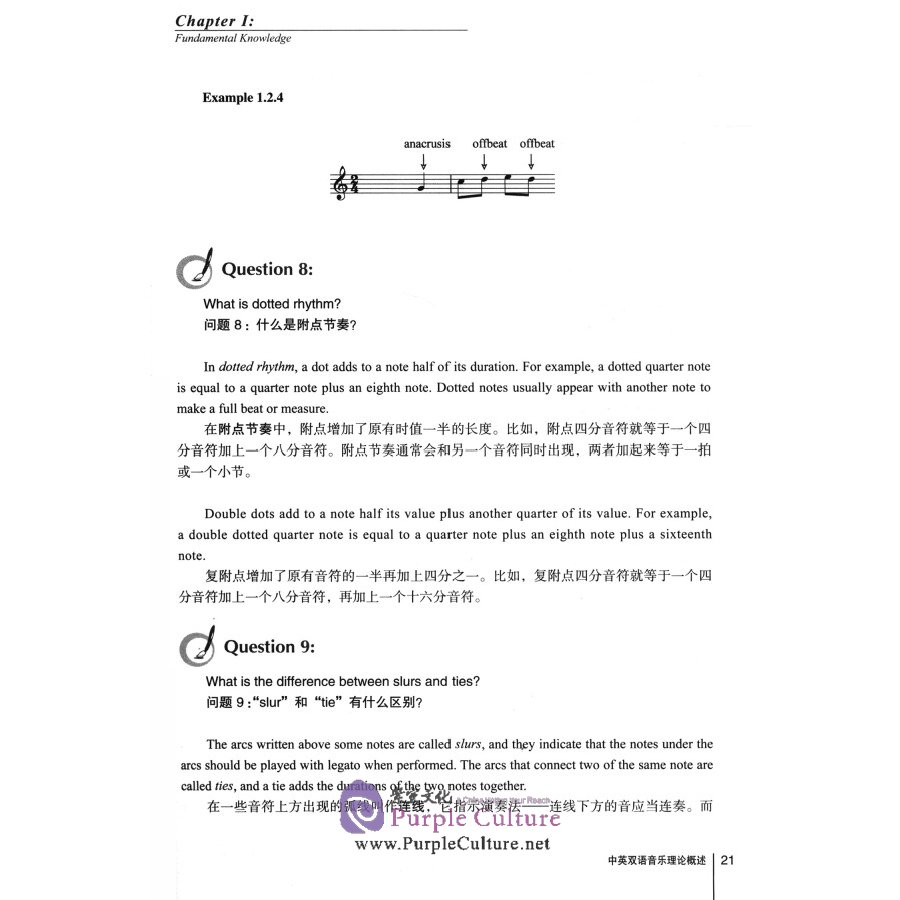 Sample pages of Overview of Music Theory in English and Chinese (ISBN:9787556603435)