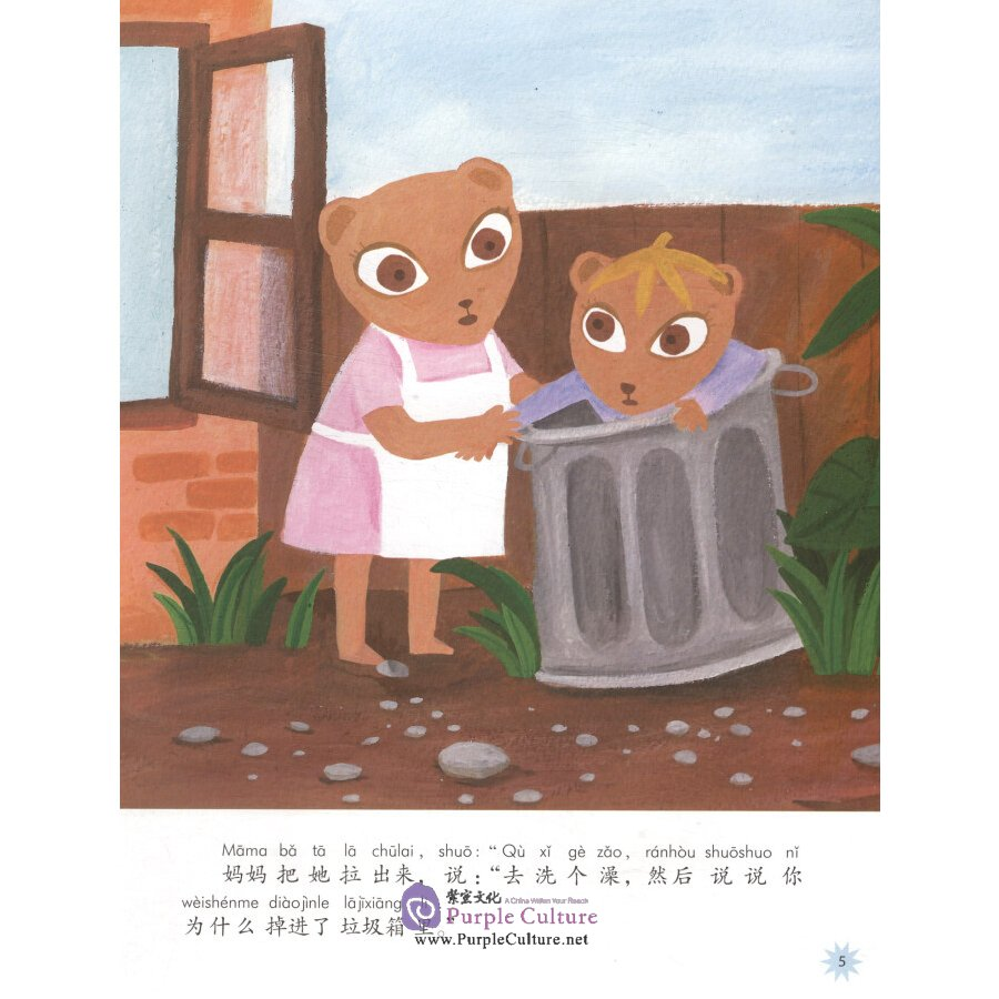 Sample pages of Chinese Reading for Young World Citizens  - Go Green: Xiaoxiao Falls into a Bin (ISBN:9787513817943)