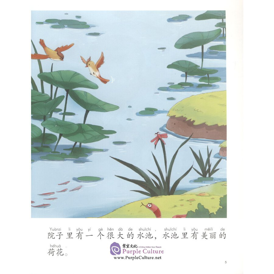 Sample pages of My First Chinese Storybook: The Stories of Xiaomei: The Bathtub for Birds (ISBN:9787513818780)