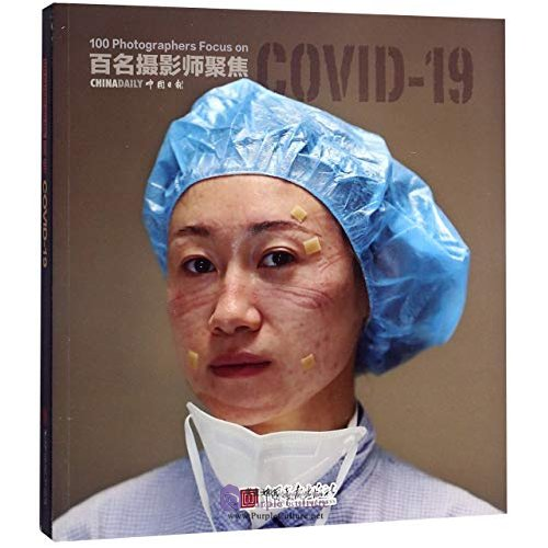 CHINADAILY 100 Photographers Focus on COVID-19 - Click Image to Close