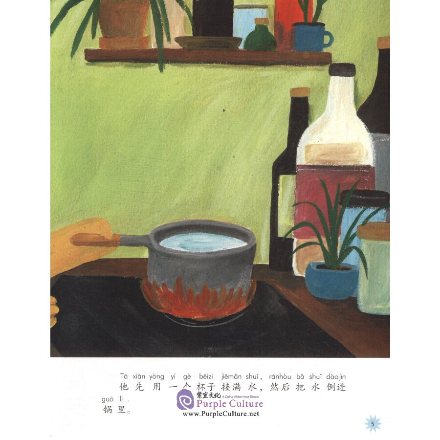 Sample pages of Chinese Reading for Young World Citizens  - Go Green: Lili Saves Energy (ISBN:9787513818018)