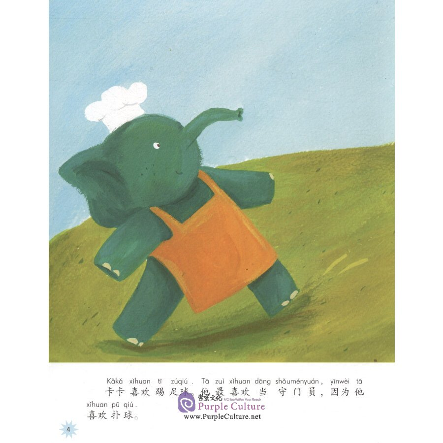 Sample pages of Chinese Reading for Young World Citizens  - Go Green: Kaka Cleans the Park (ISBN:9787513818001)