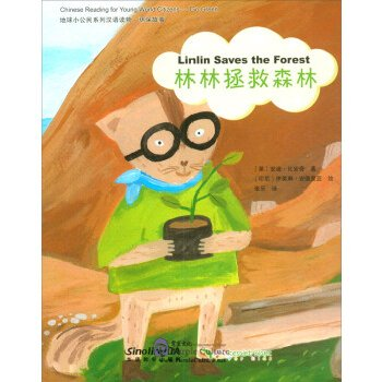 Chinese Reading for Young World Citizens - Go Green: Linlin Saves the Forest - Click Image to Close