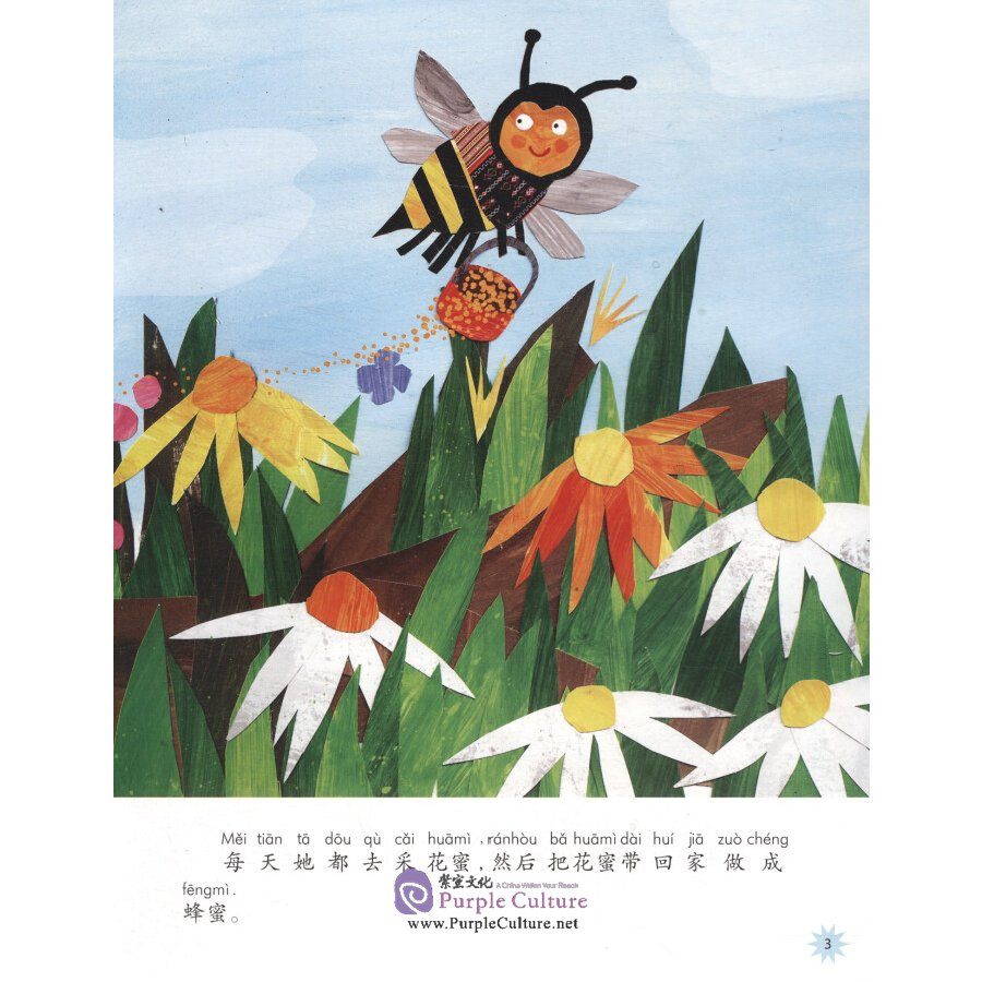 Sample pages of Chinese Reading for Young World Citizens  - Good Character: The Hard-working Bee (ISBN:9787513817851)