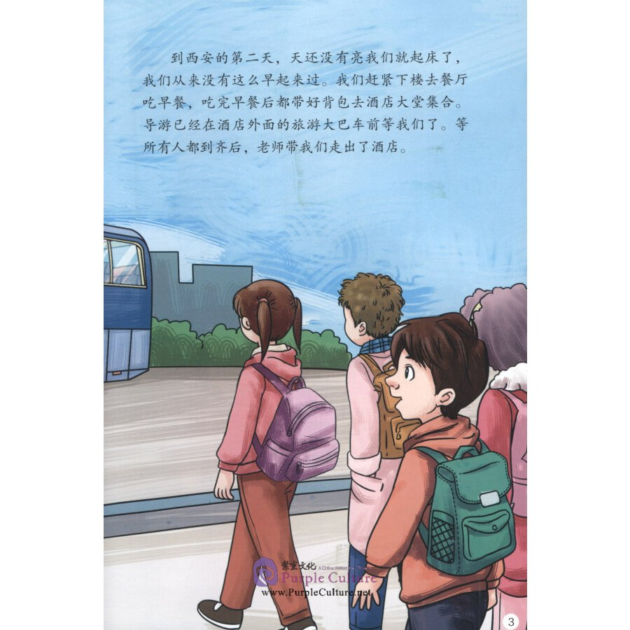 Sample pages of Sinolingua Learning Tree Level 11 Book 3: Seeing Terracotta Warriors (ISBN:9787513818667)