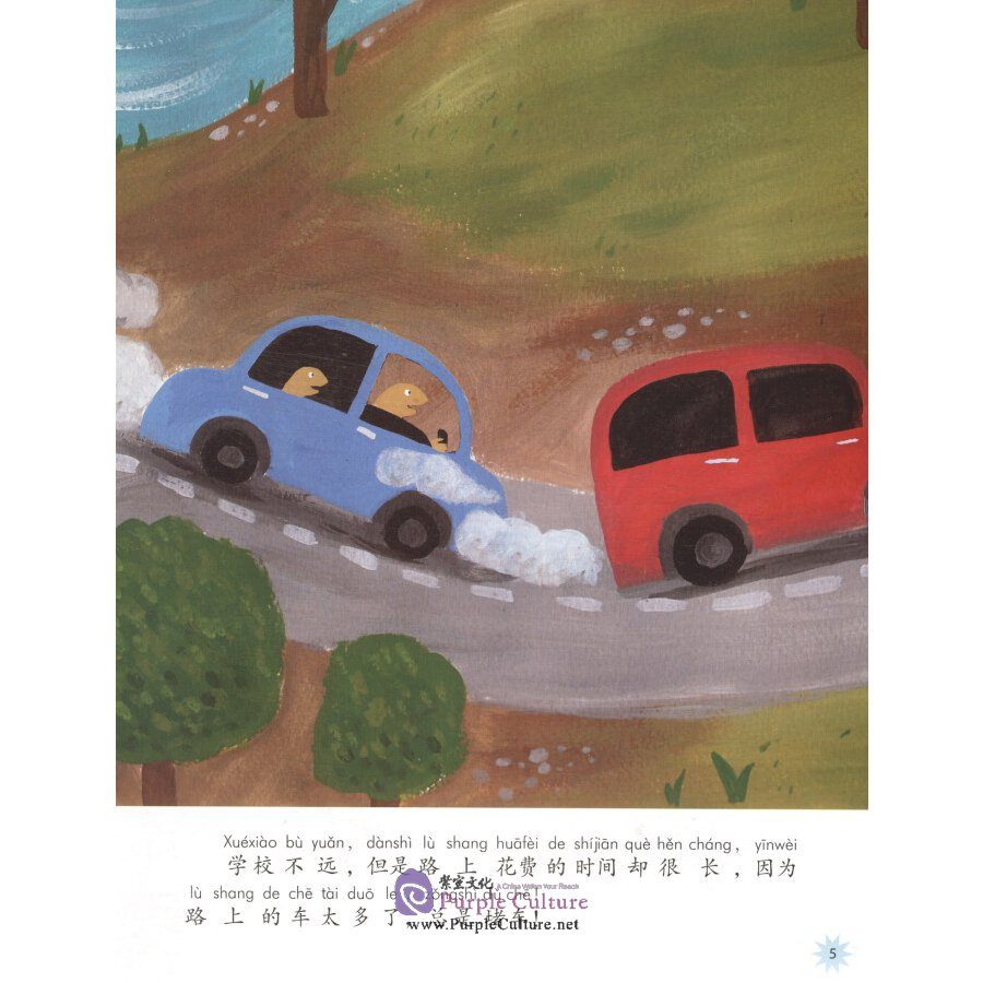 Sample pages of Chinese Reading for Young World Citizens  - Go Green: Mingming Stops Coughing (ISBN:9787513817974)