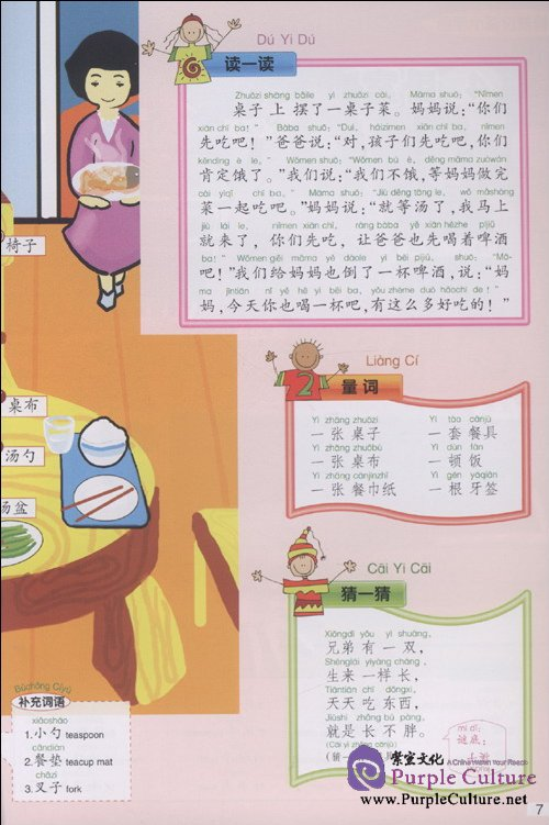 Sample pages of A Concise Handbook of Situational Chinese for Beginners, with 1 MP3 (ISBN:9787511701237,751170123X)