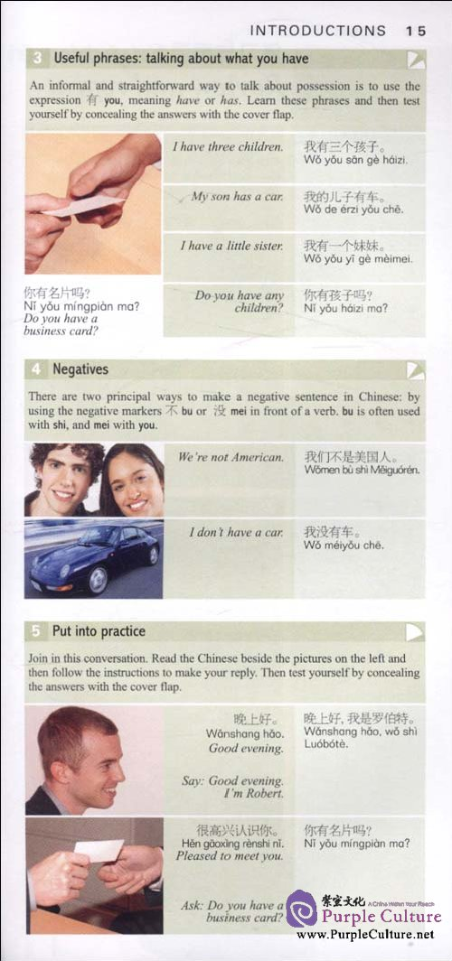 Sample pages of 15-Minute Chinese (with 1 CD)