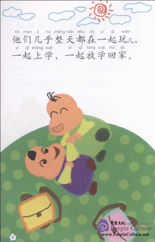 Sample pages of My Little Chinese Story Books 21: Row (with 1 CD) (ISBN:9787301170649)