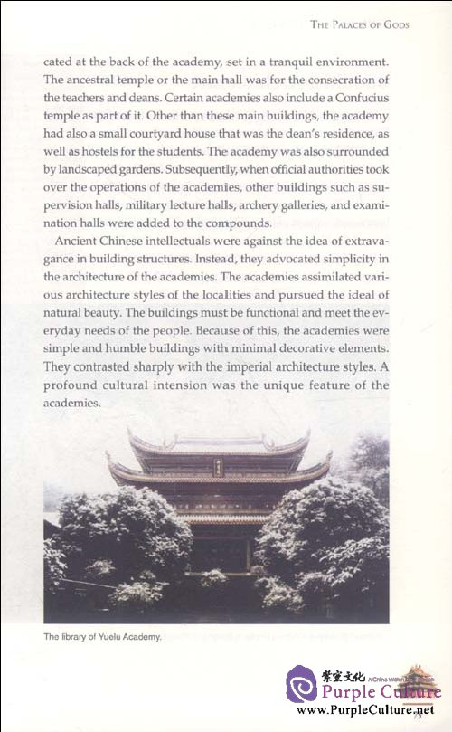 Sample pages of Chinese Architecture: Palaces, Gardens, Temples and Dwellings (ISBN:9787508517261)