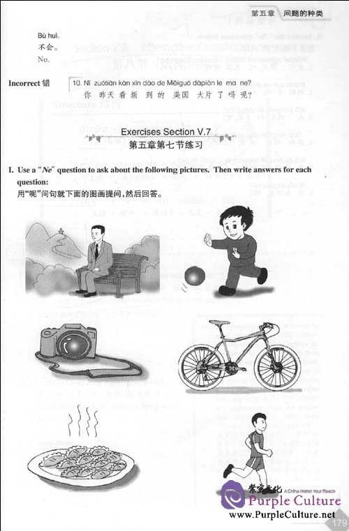 Sample pages of Structures of Mandarin Chinese for Speakers of English I (ISBN:7301179715,9787301179710)