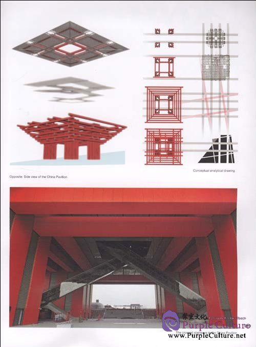 Sample pages of Architecture at Expo 2010 Shanghai (ISBN:9787112120420)