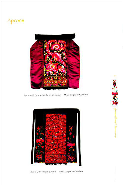 Sample pages of Folk Embroidery (ISBN:9787119046730)