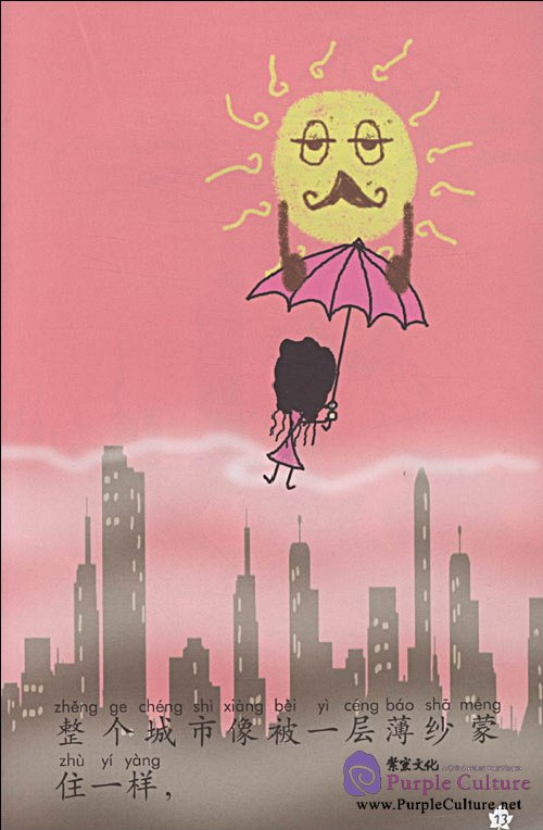 Sample pages of My Little Chinese Story Books (11): Big Fog in London (Story Book + CD-Rom). (ISBN:9787301150092)