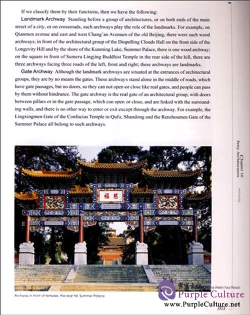 Sample pages of Traditional Architectural Culture of China (ISBN:9787503233463)