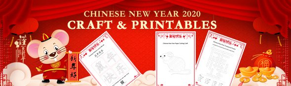 Chinese New Year 2020 - Craft & Printables